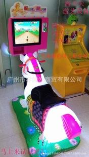 3D赛马 疯狂赛马天天赛马骑马摇摇 摇摆儿童投币游戏机