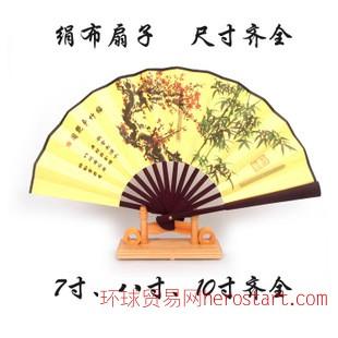 7寸折叠绢布扇子 竹扇 中国复古扇子