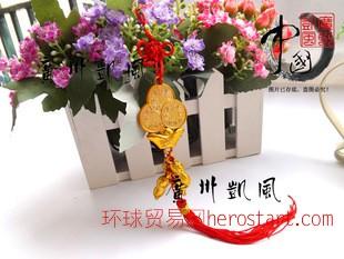 新春喜庆小挂件 春节开运招财三铜钱元宝花生挂饰 金桔盆景装饰品