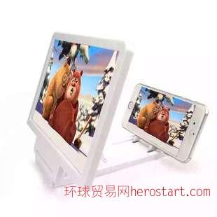 手机高清屏幕放大器 3D视频懒人可折叠支架投影放大镜护眼防辐射