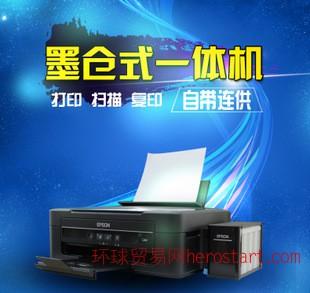 打印复印扫描喷墨一体机 彩色喷墨连供打印机