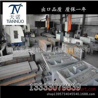 铸造加工各种机床铸件,数控机床机械铸件,雕铣机铸件,设备铸件