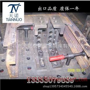三维柔性焊接平台/组合焊接工装夹具