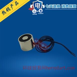 文芳牌耐高温吸盘式电磁铁WF-PN2-15 吸力300N 3kg 电压可定制