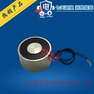 P50/27直流吸盘式电磁铁 吸力50KG