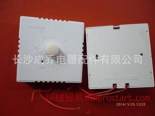 取暖器配件 1200w明装开关 无需打孔 直接螺丝固定的旋钮开关