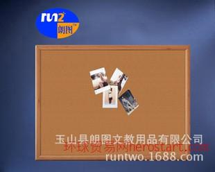 橡木框MDF仿田园悬挂式家居办公用留言软木60X90cm朗图