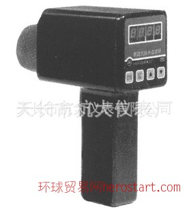 WFHX-63型 便携式红外辐射温度计