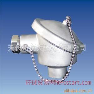 热电偶接线盒/防水接线盒/防爆接线盒/防腐接线盒