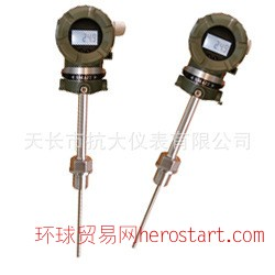 SBWZP 系列温度变送器/一体化温度变送器