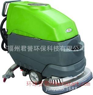 自走洗地机全自动工厂车间商场广场停车场用洗地吸干机