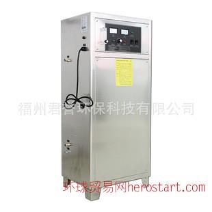 台湾臭氧发生器 台湾臭氧消毒机 台北臭氧发生器
