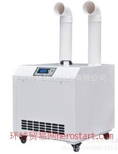 DRS-09A水果加湿机 布料加湿机 蔬果加湿机 超声波加湿器