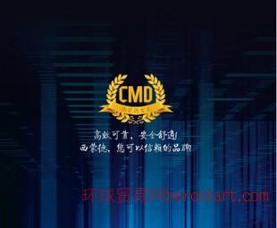 外贸出口CMD826I/L小型轮式装载机工程建筑机械非洲中东东埔塞