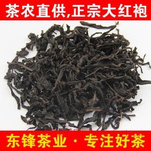 武夷山大红袍岩茶 浓香型大红袍乌龙茶批发 特级大红袍茶叶正岩
