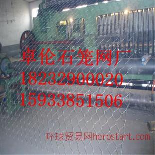 自然灾害防护高锌石笼网 工厂直销 附产品检测报告