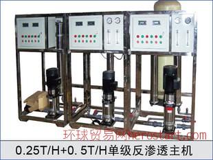 水处理设备,电渗析,反渗透,离子交换器,软水.