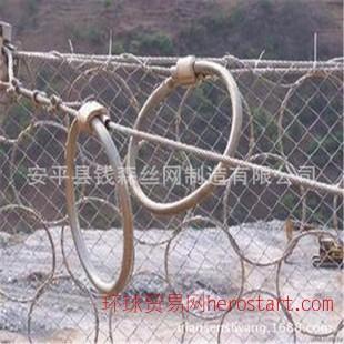 防护网 山体锚固加固网  边坡自然灾害防护网