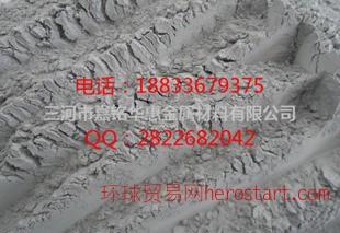 锌粉 -200目,-300目,99.5%