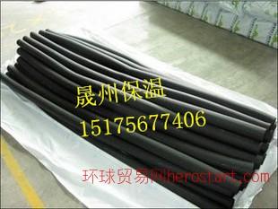 B1级防火阻燃保温橡塑板B2级 橡塑管保温材料