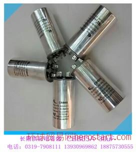 CBB65-30UF防爆电容 空调压缩机启动电容 空调电容器