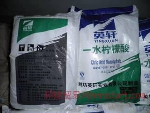 价格柠檬酸 食品级 食品添加剂 含量99%质量保证 /