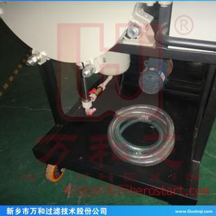 食用油滤油机_精细滤油车_废油过滤设备