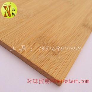 河北装饰竹板材 竹家居/家具板材 碳化 无甲醛板材 FSC认证