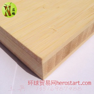 碳化/本色/侧压/平压工字竹板 家具竹板材 橱柜竹板材 生态竹板材