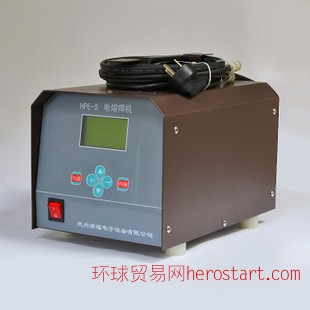 PE设备 电熔机 PE焊机