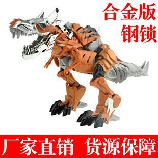 威将钢索/钢锁变形玩具金刚4领袖级L级 合金版恐龙模型 恐龙W8008