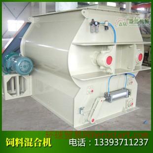 高效低能耗饲料加工设备 饲料混合机 双轴饲料混合机
