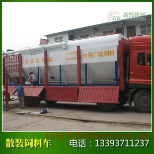 首家专利好用散装饲料运输罐厂家 20吨散装饲料运输罐