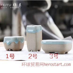 可爱多肉花盆摆设品 流釉手工创意花盆定制 陶瓷工艺品