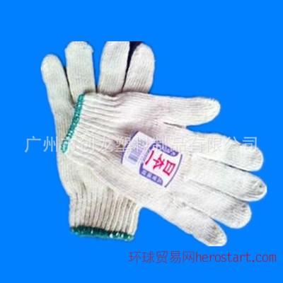 纯棉安全作业防护手套  普通劳保防刺防割手套