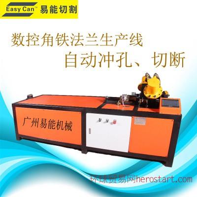 数控角钢冲孔机 风管法兰生产线 角铁冲孔机