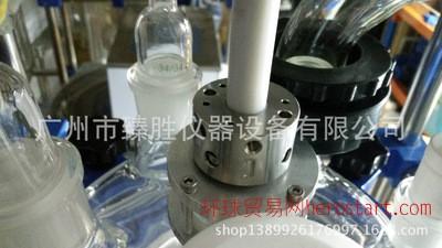 玻璃反应釜配件双层玻璃反应釜配件定制订做