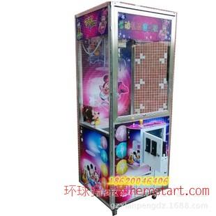 游戏机厂家抓娃娃机 礼品机抓烟机 娃娃机厂家直销价格