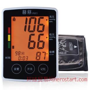 普慈电子血压计上臂式 家用全自动测量血压仪器智能语音型 包邮xk
