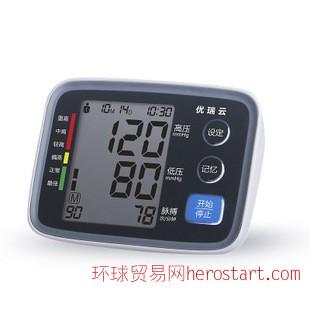 优瑞云电子血压计家用上臂式血压仪器U80EH全自动智能加压测量