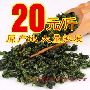 2014秋茶乌龙茶 安溪铁观音茶叶 散装浓香茶叶原产地