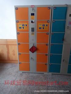 存包柜 条码式 金属柜