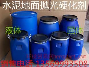 液态水泥硬化剂 混凝土液体固化剂 液体固化剂