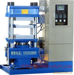 全自动开模橡胶硫化机、平板硫化机、静压水泥垫块机。