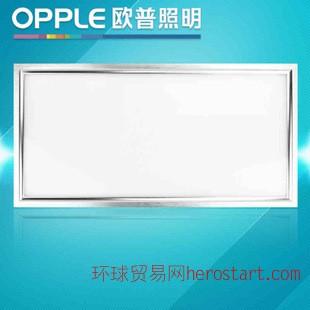 欧普照明LED集成吊顶灯超薄厨卫灯厨房灯平板灯MQ3060铂雅22.6W