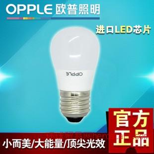 欧普照明灯具球泡等心悦LED球泡E27大螺口节能白光黄色5瓦