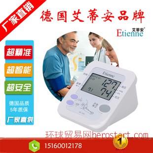 艾蒂安AS-35C 电子血压计上臂式高血压测量血压仪器