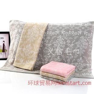 純棉枕巾 雙層紗布情侶枕巾 提花單人單條高陽