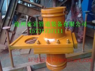 沧州亚宏管道专业生产  供应 输送泵 混凝土截止阀
