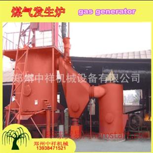 小型煤气发生炉 单段式煤气发生炉设备 双段煤气发生炉